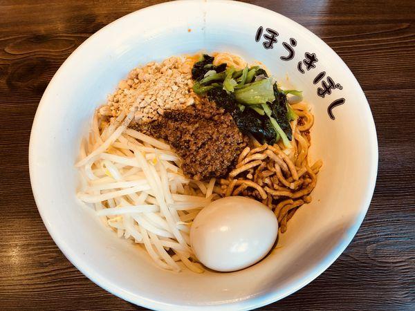 「担々麺(汁なし)+味玉」@自家製麺 ほうきぼし 赤羽駅前店の写真