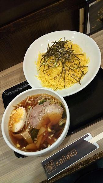 「辛々つけ麺(辛味最弱)830円」@開楽の写真