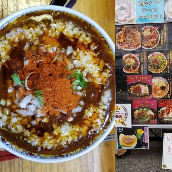 「背脂咖哩麻婆麺」@辛っとろ麻婆麺 あかずきんの写真