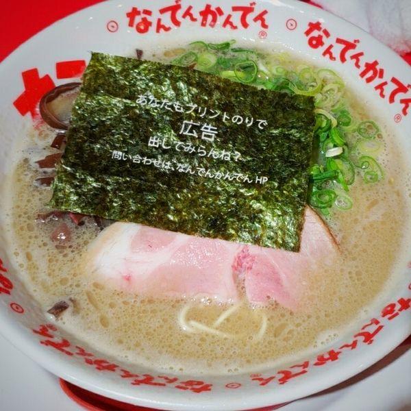「ラーメン 770円」@なんでんかんでん 高円寺復活店の写真