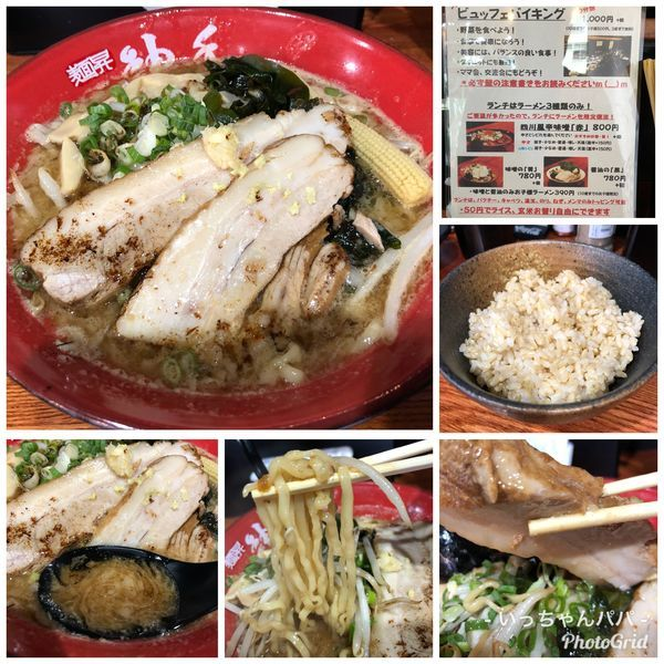 「味噌の黄 780円 玄米ご飯食べ放題 50円 全て税別」@麺昇 神の手の写真