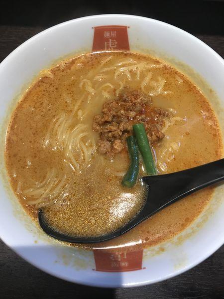 「カレー担々麺(¥730)」@麺屋 虎杖 大門浜松町店の写真