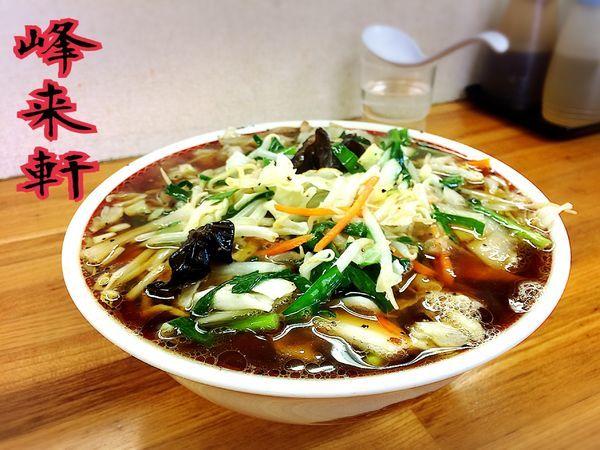 「野菜ラーメン¥700」@峰来軒の写真