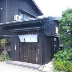 ふじ山食堂。の写真