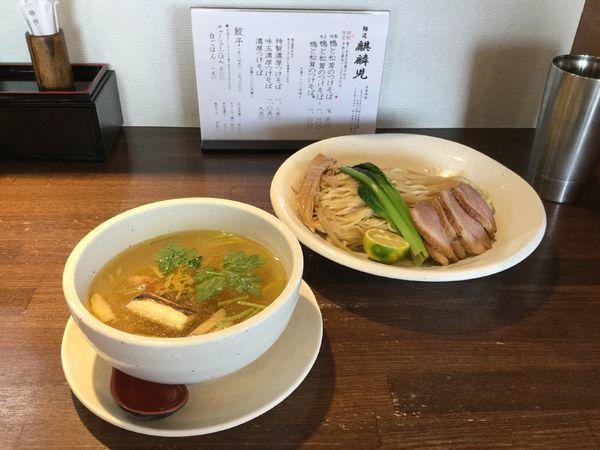 「【期間限定】鴨と松茸のつけそば(¥1000)」@麺道 麒麟児の写真
