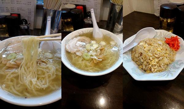 「ラーメン(塩選択)+ミニチャーハンの『Aセット(¥860)』」@青竹手打ちラーメン 義信の写真
