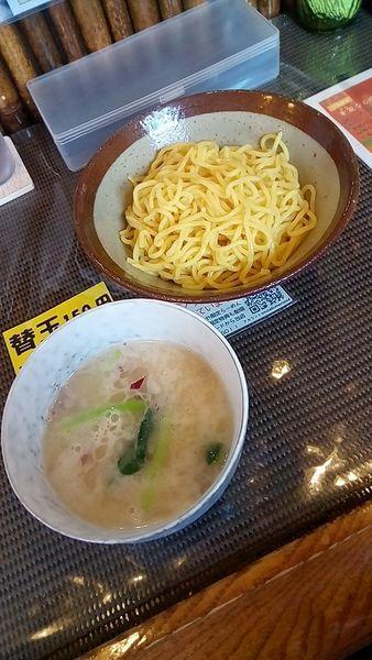 「ホタテ潮つけ麺850円」@創作麺処 麺soulの写真