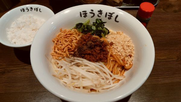 「汁無し担担麺¥880-+小ライス¥60-」@自家製麺 ほうきぼし 赤羽駅前店の写真