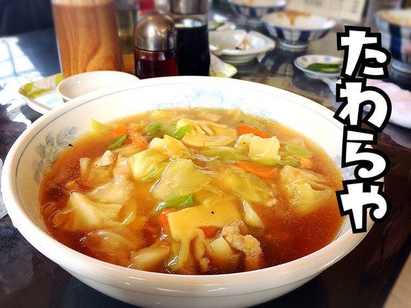 「うま煮そば¥500」@中華たわらやの写真
