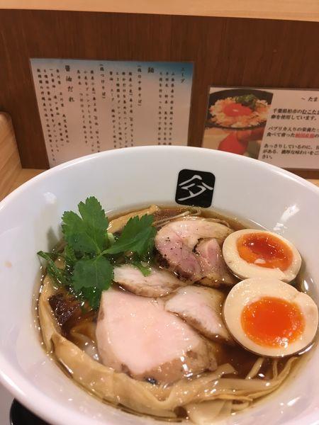 「特製鶏の中華そば」@中華そば 髙野の写真