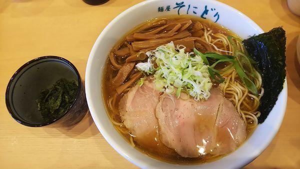 「醤油らーめん 750円」@麺屋 そにどりの写真