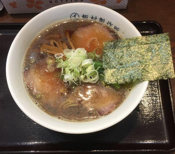 「醤油ラーメン(780¥)」@中華そば 飯村製作所の写真