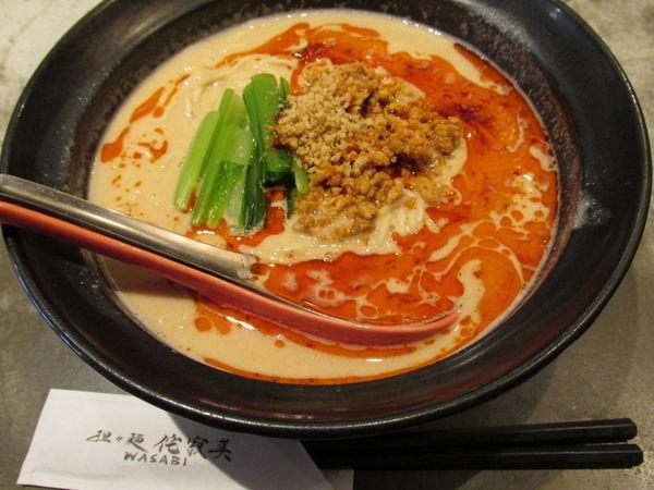 「担々麺 「972円」」@担々麺 侘寂美の写真