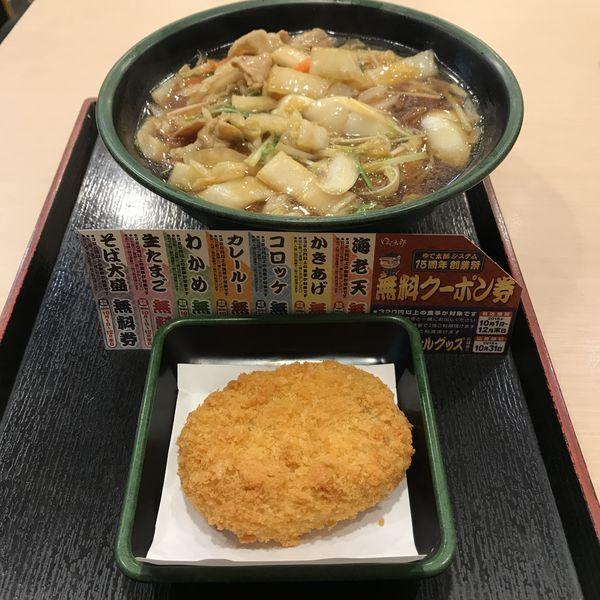 「野菜あんかけそば(¥540)+コロッケ(クーポン)」@ゆで太郎 大崎広小路店の写真