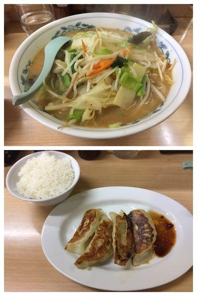 「みそタンメンセット(餃子ライス付き850)」@タンメン胖の写真