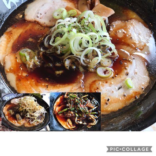 「富山ブラック 肉盛り シャキネギ」@らあめん花月嵐 ひたちなか高場店の写真