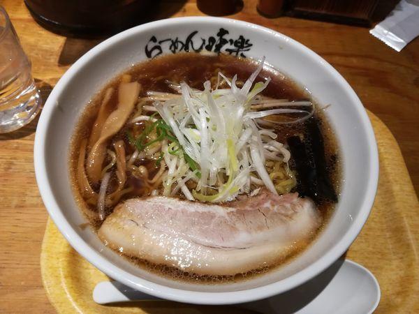 「焼き醤油ラーメン900円」@利尻らーめん 味楽 新横浜ラーメン博物館店の写真