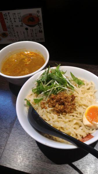 「カレー担々つけ麺」@麺屋 虎杖 大門浜松町店の写真