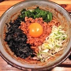 まぜ麺mahorobaの写真