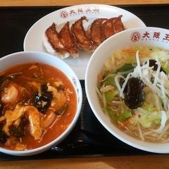 大阪王将 穴川インター店の写真