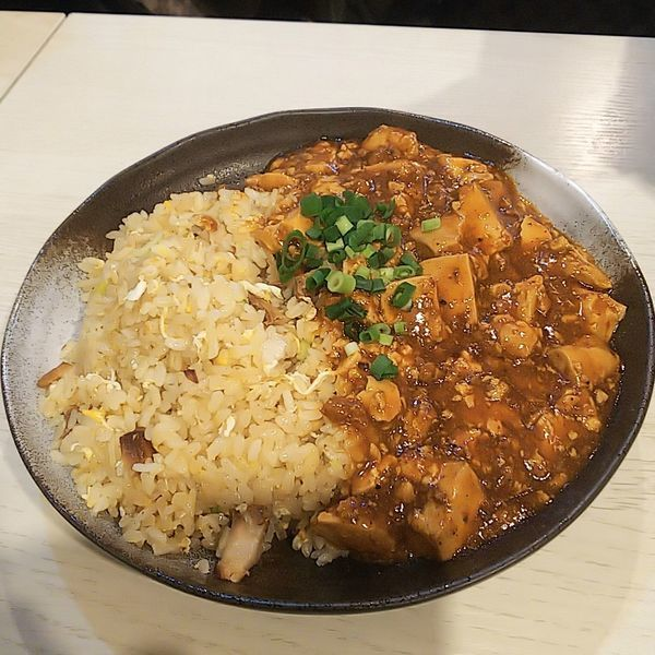 「【気まぐれ限定】麻婆炒飯」@麺屋 誉の写真