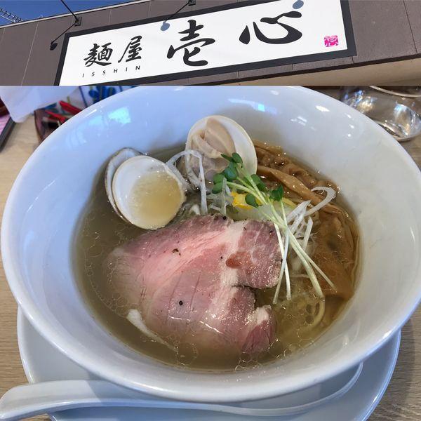 「蛤潮そば」@麺屋壱心の写真