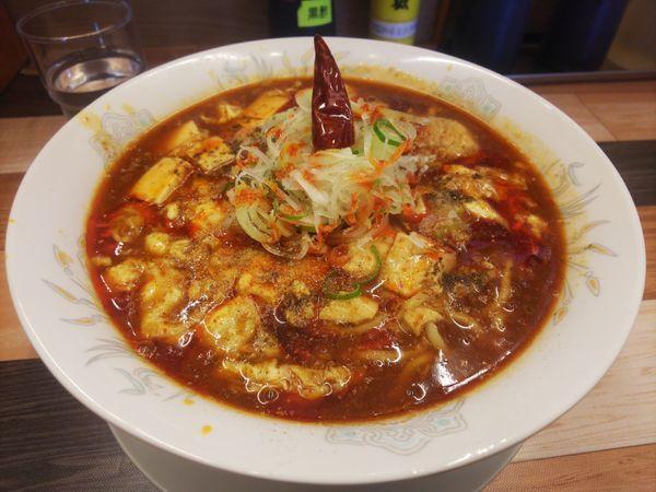 「豆腐マーラーメン」@ラーメン餃子 なか屋の写真