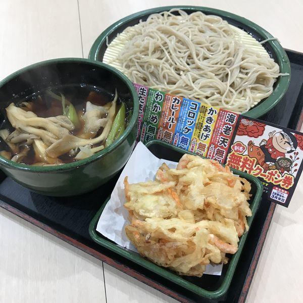 「【期間限定】肉舞茸(¥500)+かき揚げ(クーポン)」@ゆで太郎 川崎砂子店の写真