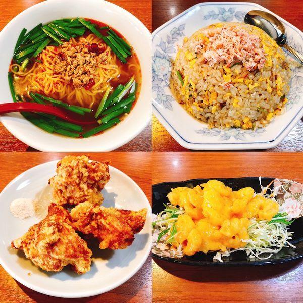 「台湾ラーメン、カニ炒飯、唐揚げ、エビマヨ」@香楽園の写真