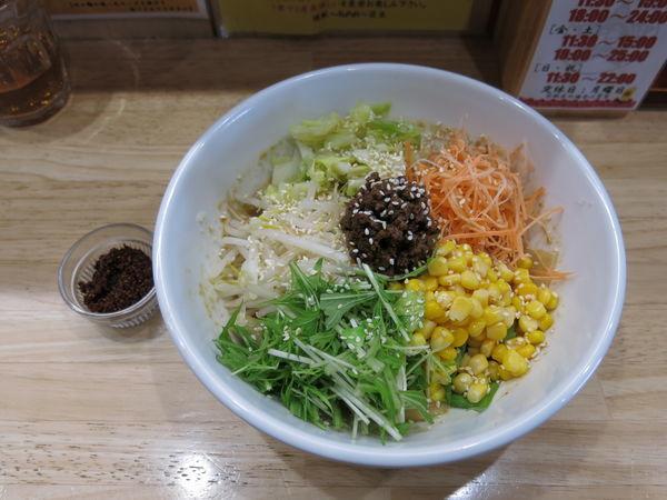 「味噌びゃんびゃん麺(期間限定):950円」@担々麺琉帆~RuPaN~の写真