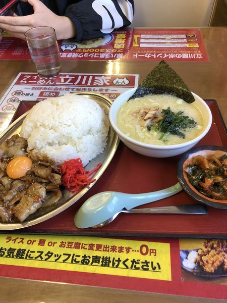 「デラマシセット(塩ラーメン)」@ライスとらーめん立川家 いせさき店の写真