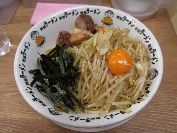 「汁無し野郎:830円」@野郎ラーメン 浅草橋店の写真