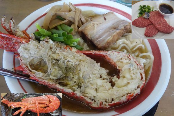 「【新春限定】丸地鶏黄金スープにて 海老塩 海老蟹雲呑麺」@MENYA 食い味の道有楽の写真
