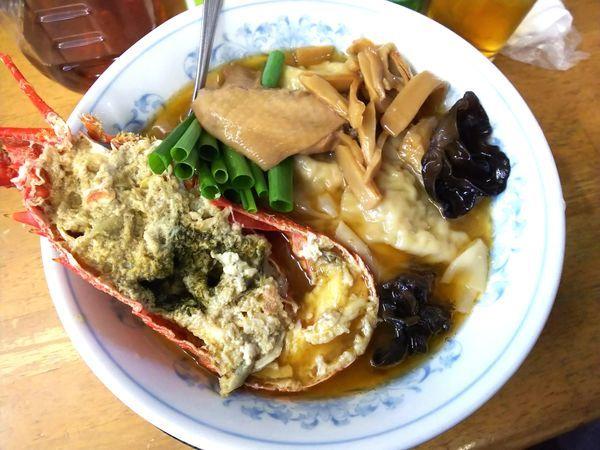 「【限定】C丸地鶏黄金スープにて海老塩海老蟹雲呑麺ランクUP」@MENYA 食い味の道有楽の写真