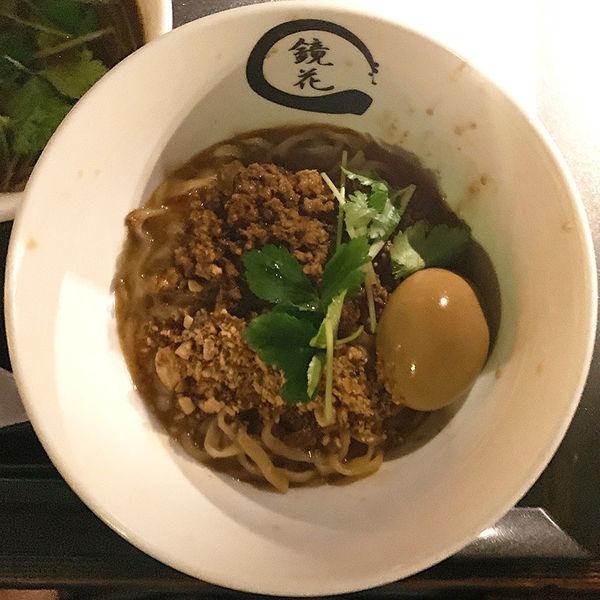 「汁なし担々麺+味玉」@らーめん愉悦処 鏡花の写真