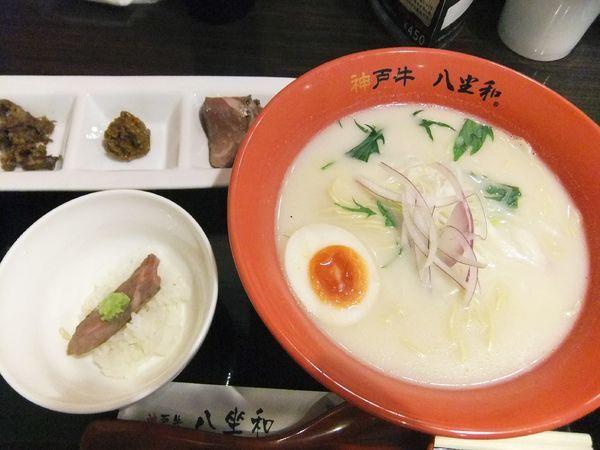 「神戸牛×塩(1,300円)」@八坐和の写真