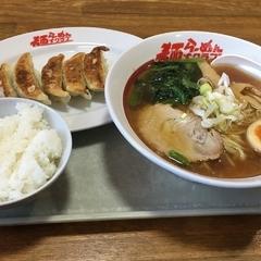麺'sクラブ 二宮店の写真