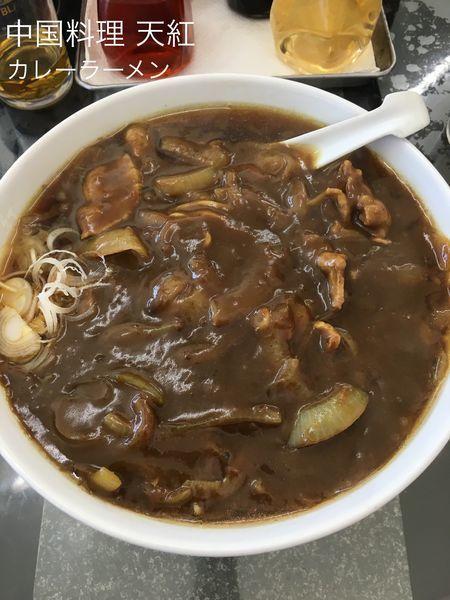 料理 中国 コウモリ