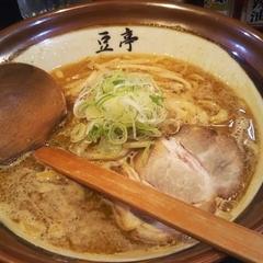 札幌ラーメン 豆亭の写真