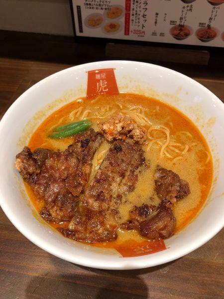 「パーコーカレー担々麺 880円」@麺屋 虎杖 渋谷店の写真