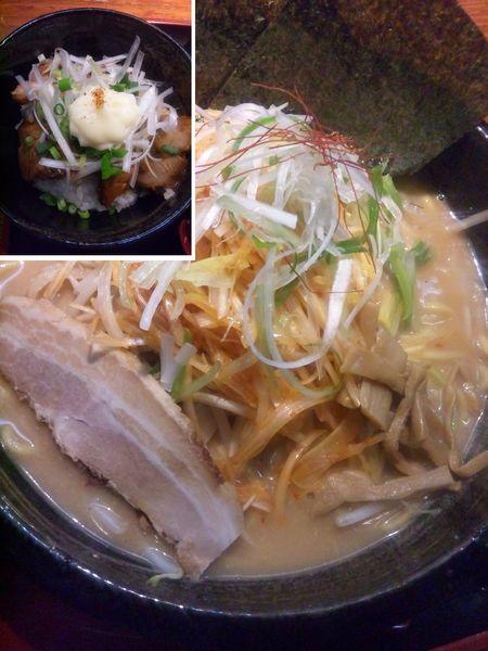 「濃厚味噌800円+辛ねぎ」@麺場 もっけいの写真
