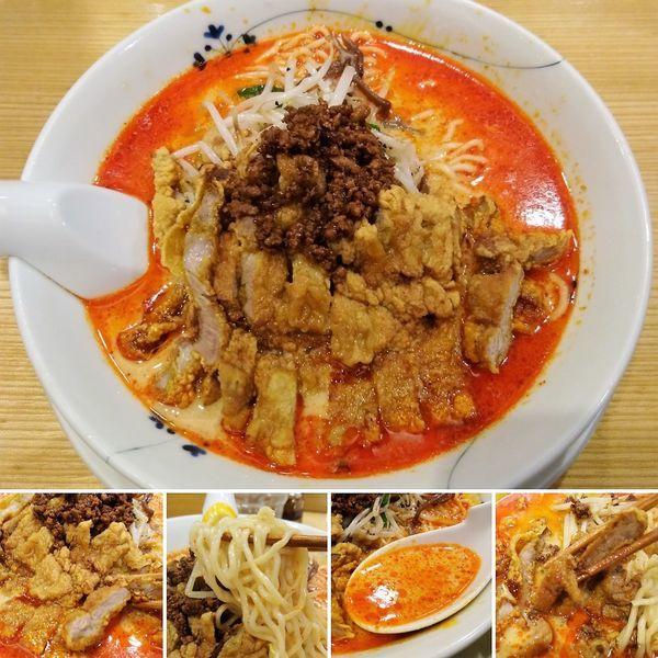 「排骨担々麺(中辛) 1240円」@希須林 赤坂店の写真