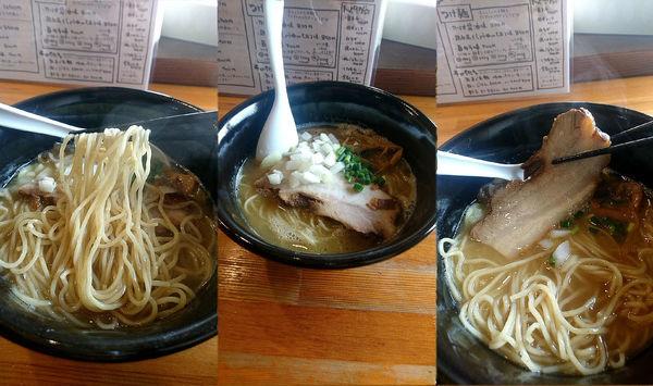 「『鶏白湯ら~めん 醤油(¥800)』」@麺堂HOMEの写真