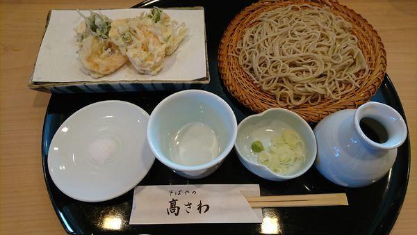 「海老とみつ葉の天もり 990円 ※」@そばやの高さわの写真