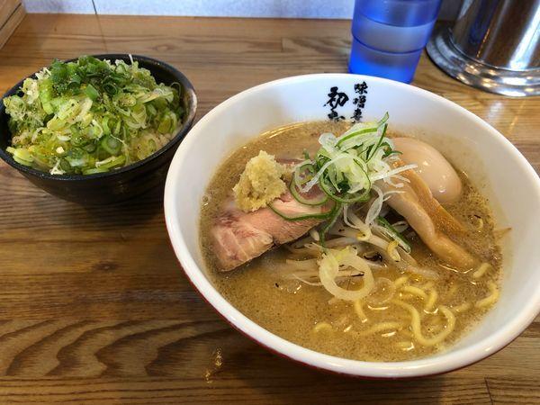「味噌らぁめん+味玉+ネギめし」@初志貫徹の写真