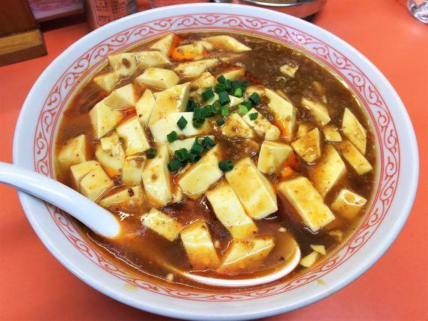 「麻婆麺(限定)¥810→¥700(クーポン)」@獅子王の写真