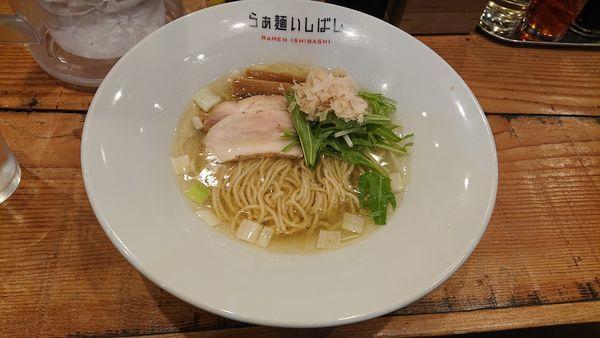 「塩らぁめん790」@らぁ麺 いしばしの写真