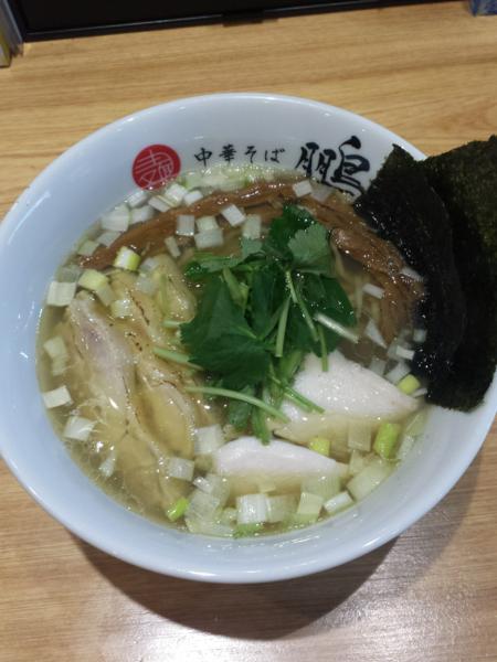 「淡麗鶏塩そば750円」@中華そば 鵬の写真