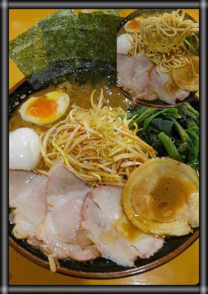 「スペシャル+ほうれん草」@横浜家系ラーメン 無さぼり家の写真