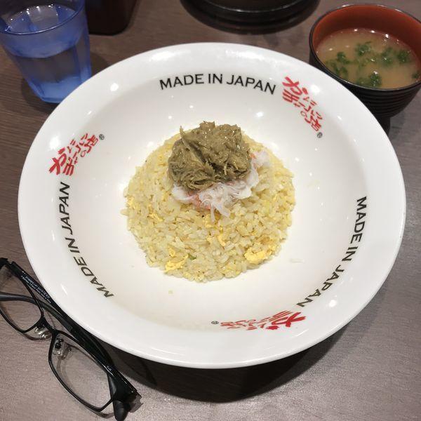 「かに肉入り かにみそチャーハン」@かにチャーハンの店 エキュート立川店の写真